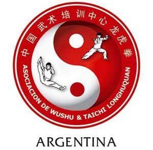 Escuela LONGHUQUAN Kung Fu & TaiJiquan